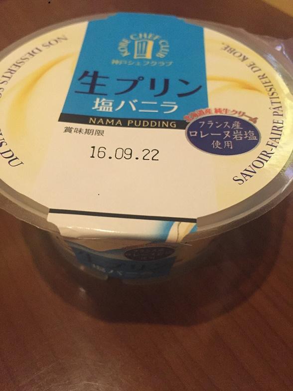 f:id:sweetkyoko:20160906212633j:plain