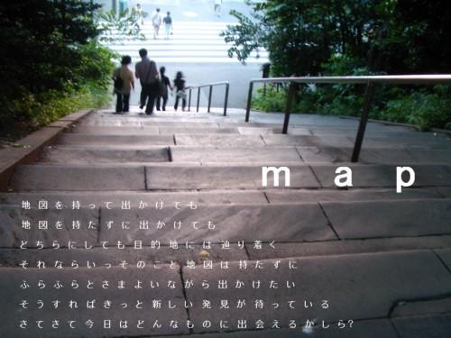 f:id:sweetmelt:20051119100429j:image