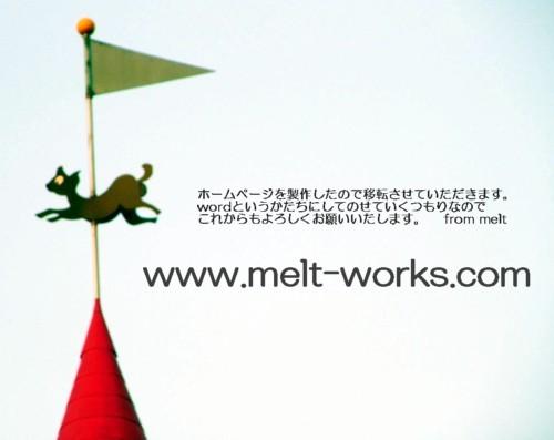 f:id:sweetmelt:20051122214538j:image