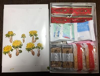 f:id:sweetplum2013:20170302220321j:plain