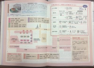f:id:sweetplum2013:20200104233511j:plain