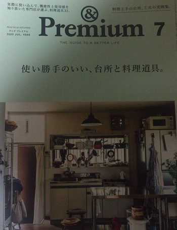 f:id:sweetplum2013:20200527215711j:plain
