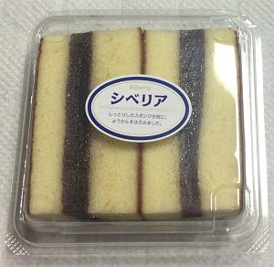 f:id:sweetplum2013:20201014200248j:plain