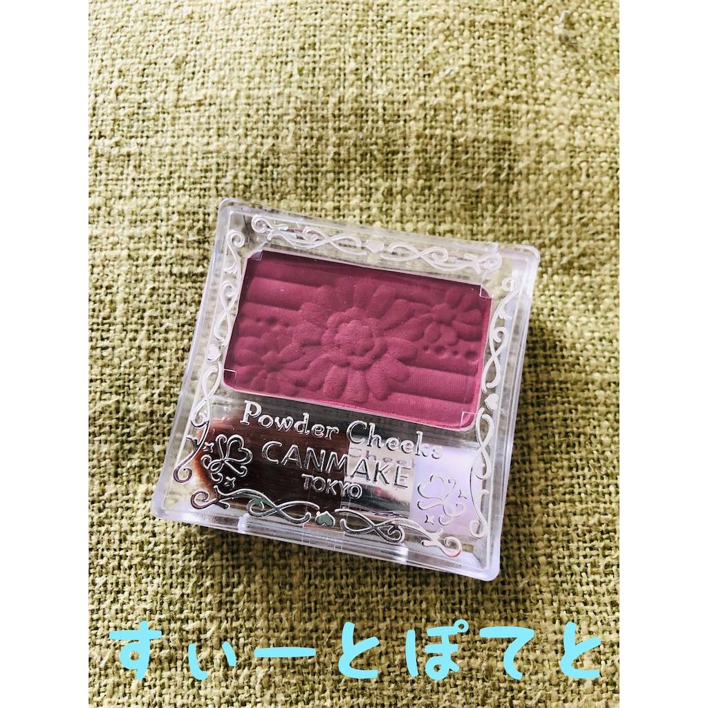 f:id:sweetpotatochan:20190129000047j:image