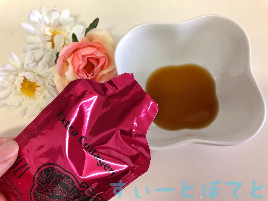 f:id:sweetpotatochan:20190815223528j:image