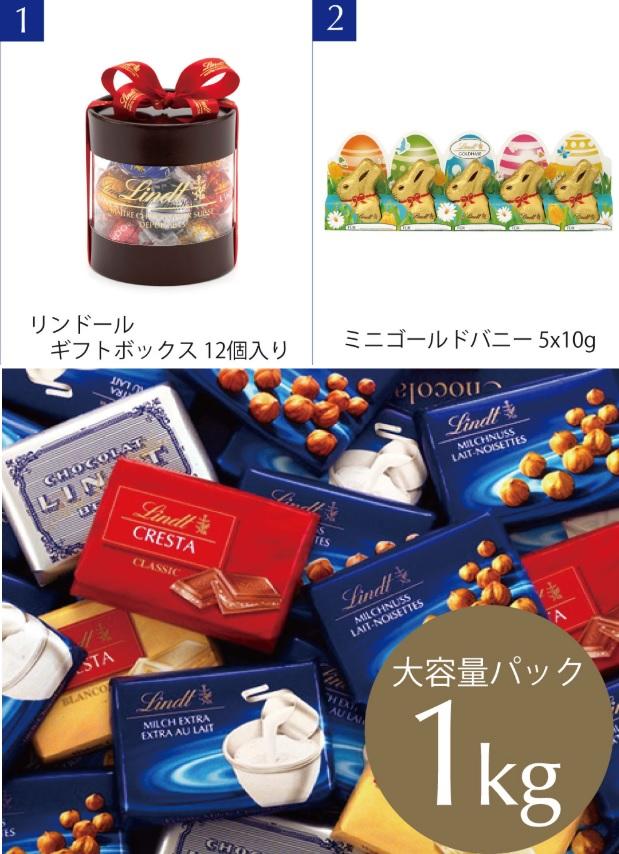 f:id:sweetroad5:20200702182509j:plain