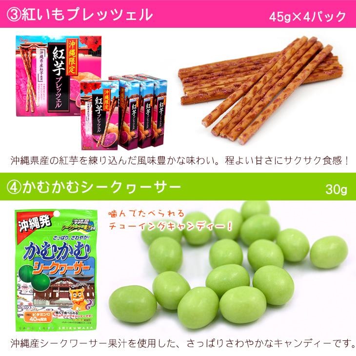 f:id:sweetroad5:20200808170940j:plain