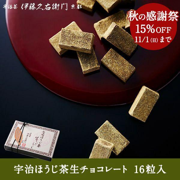 f:id:sweetroad5:20201014231837j:plain