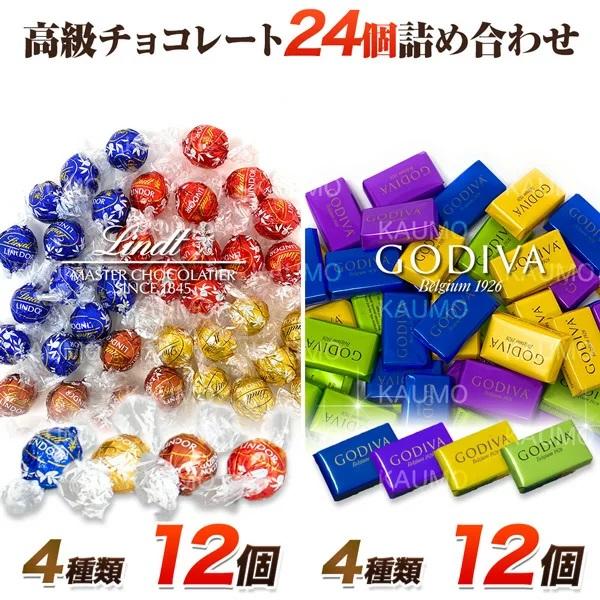 f:id:sweetroad5:20201103212801j:plain