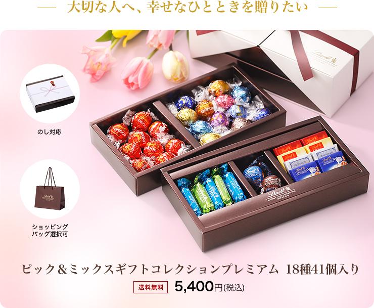 f:id:sweetroad5:20201225220040j:plain