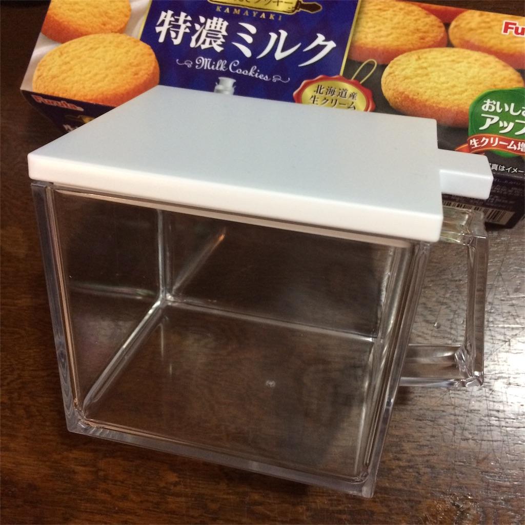 f:id:sweets-junkie:20170710022547j:image