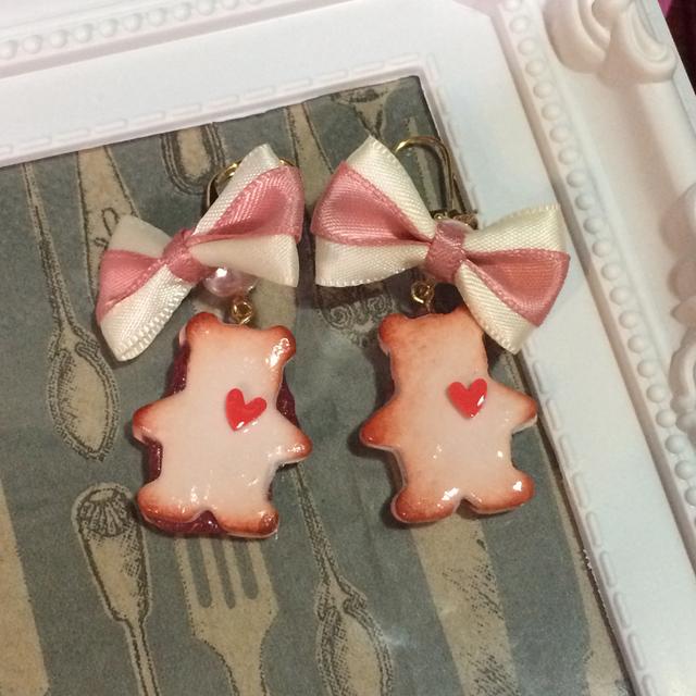 f:id:sweets-junkie:20170729205029j:plain