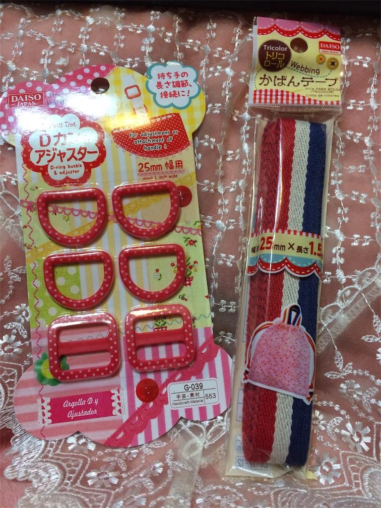 f:id:sweets-junkie:20180110153508j:image