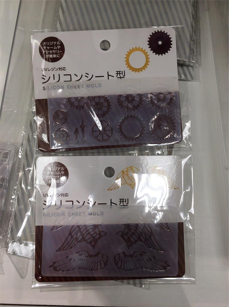 f:id:sweets-junkie:20180112020627j:image
