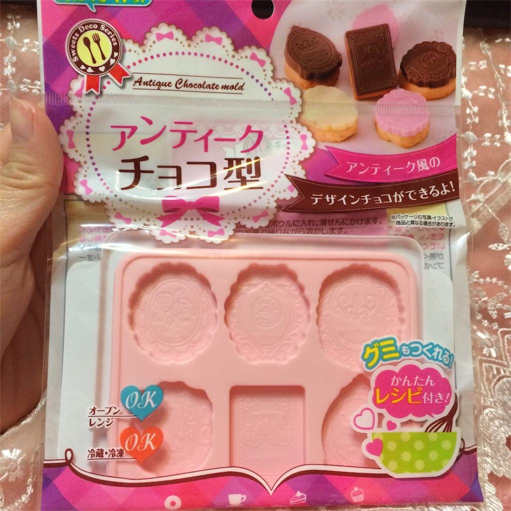 f:id:sweets-junkie:20180120192236j:image