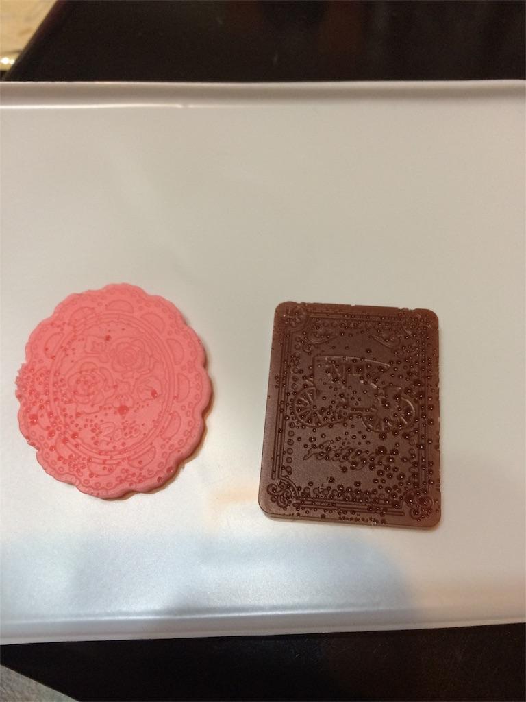 f:id:sweets-junkie:20180120192515j:image