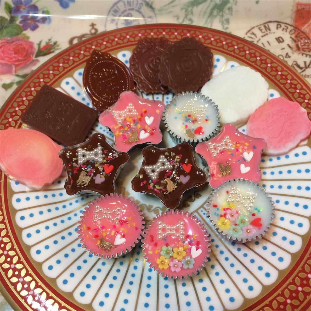 f:id:sweets-junkie:20180121113340j:image