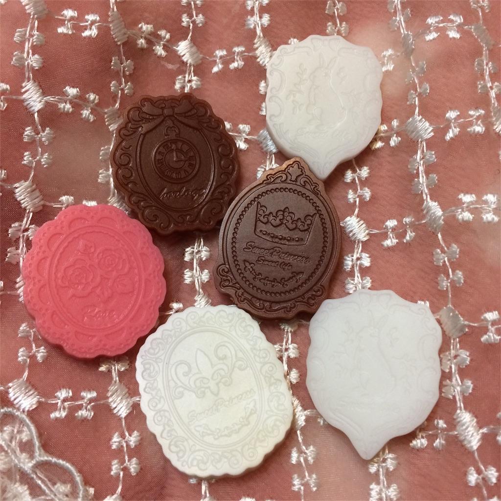 f:id:sweets-junkie:20180121113555j:image