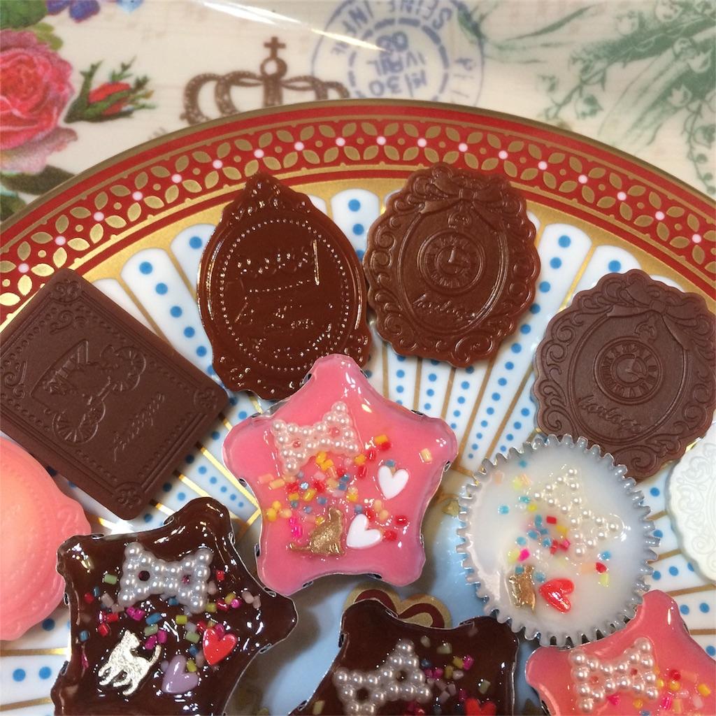 f:id:sweets-junkie:20180121113722j:image