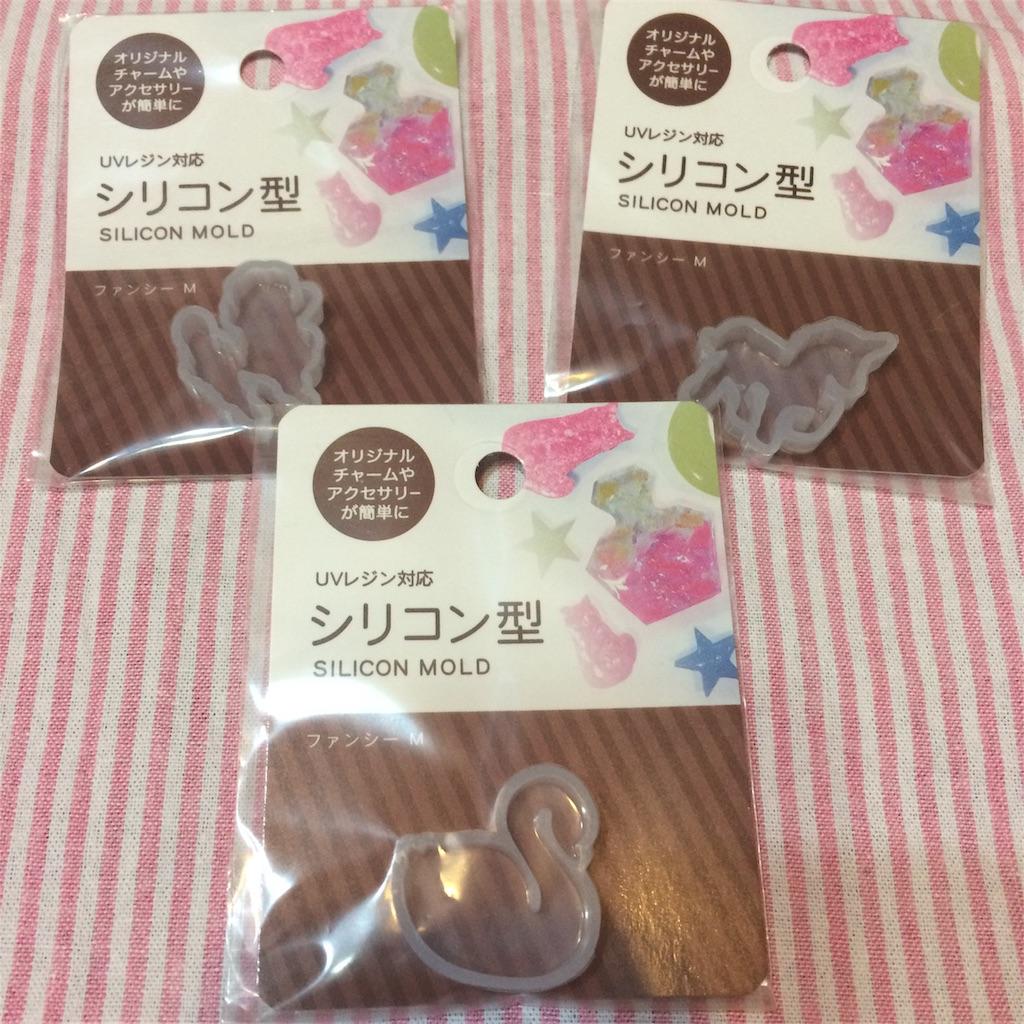 f:id:sweets-junkie:20180130181225j:image