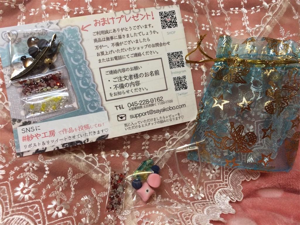 f:id:sweets-junkie:20180201190401j:image