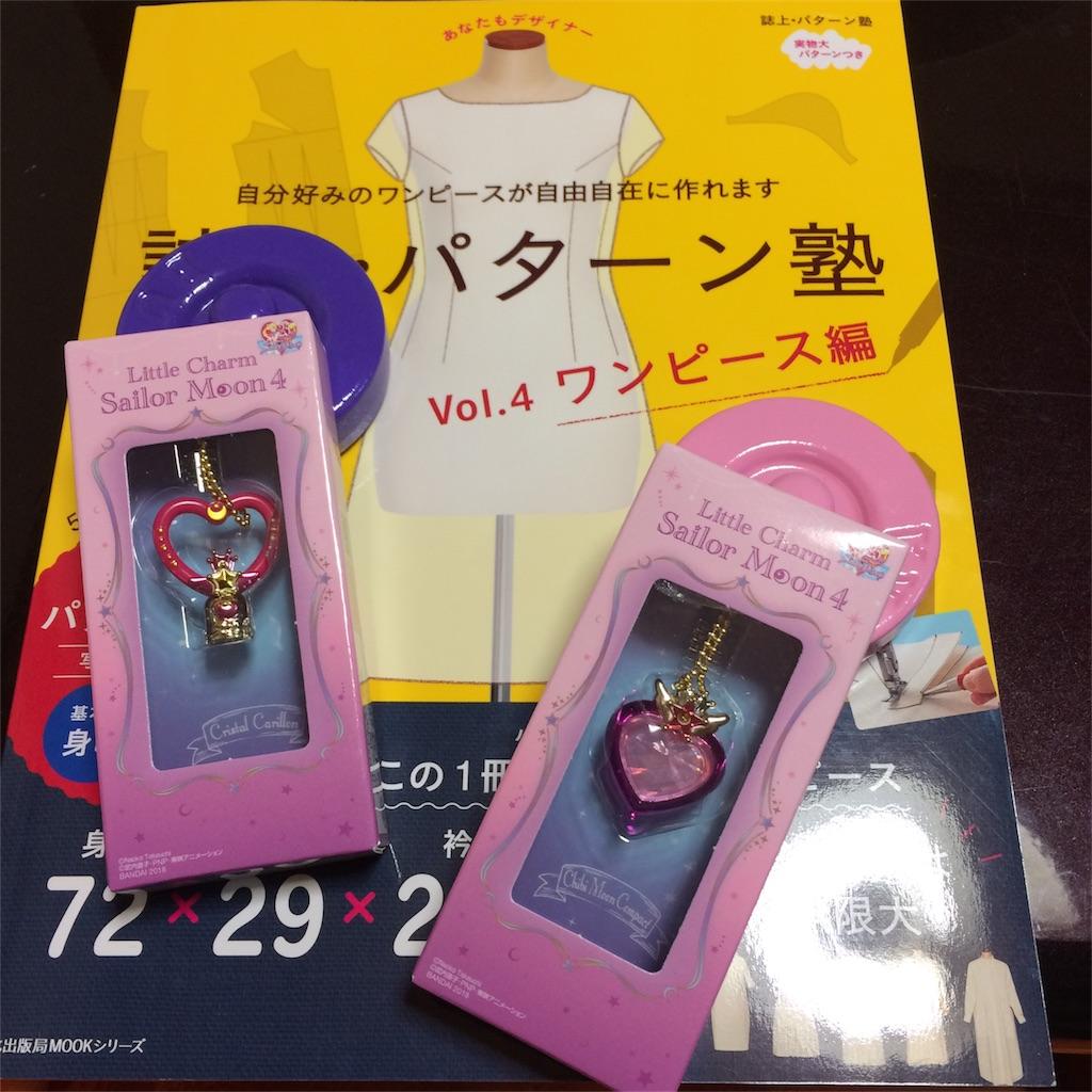 f:id:sweets-junkie:20180311133351j:image