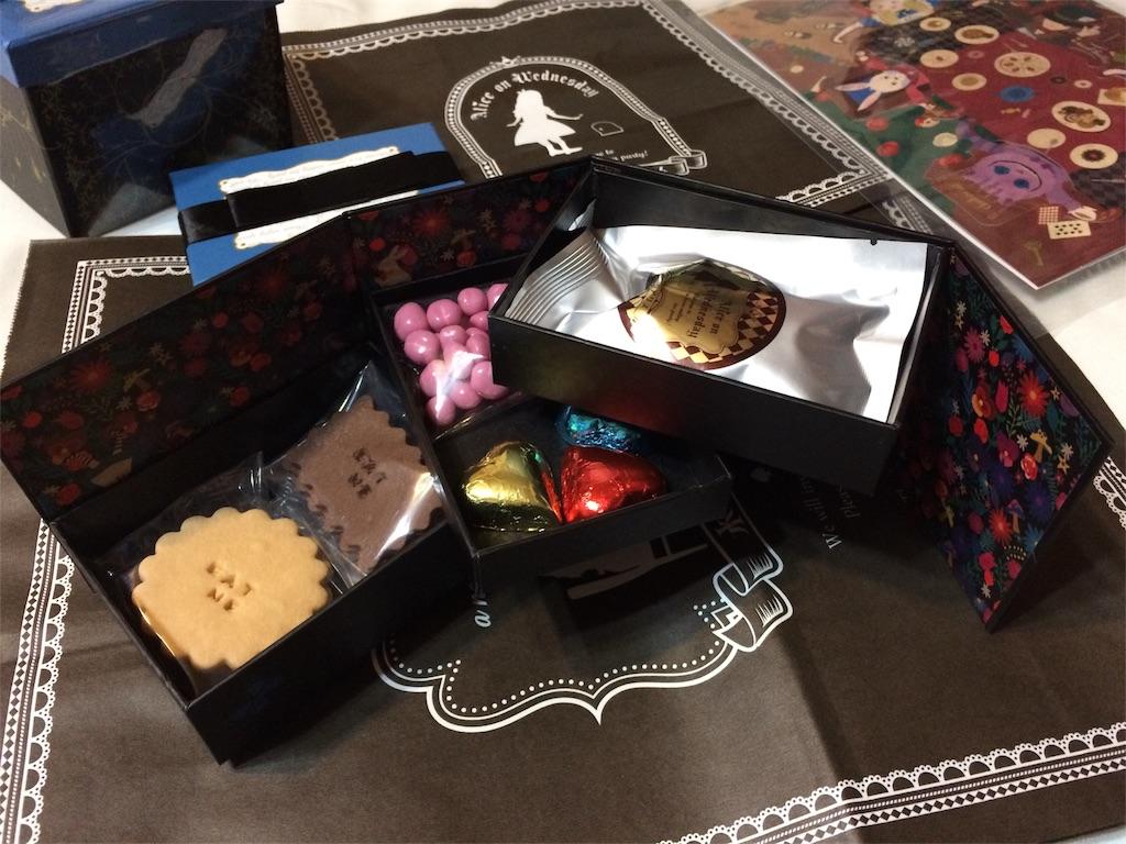f:id:sweets-junkie:20180311133558j:image