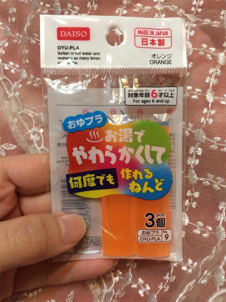 f:id:sweets-junkie:20180322214851j:image