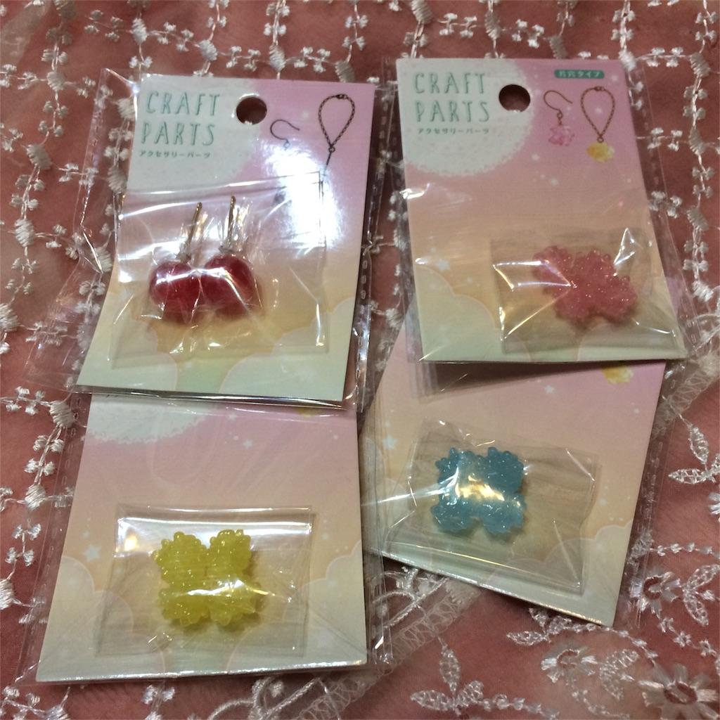 f:id:sweets-junkie:20180322215240j:image