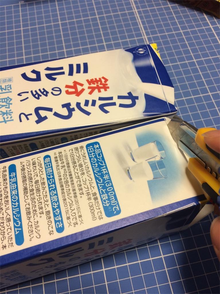 f:id:sweets-junkie:20180401230206j:image