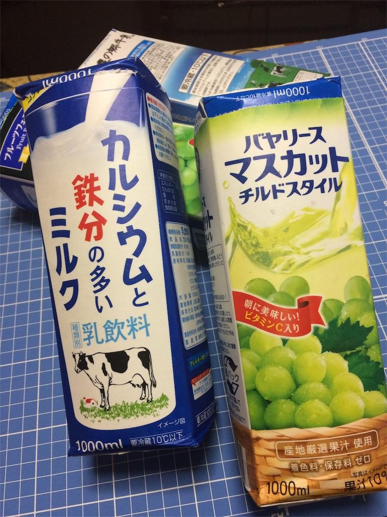 f:id:sweets-junkie:20180401230323j:image