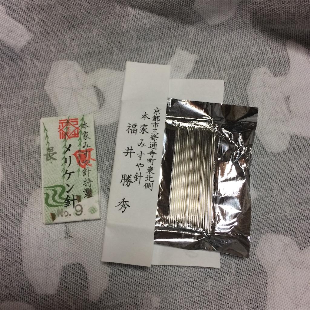 f:id:sweets-junkie:20180407075428j:plain