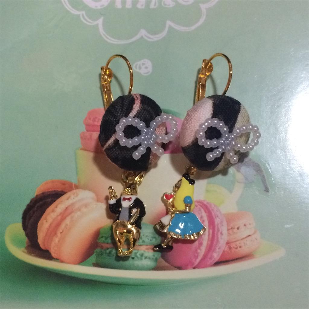 f:id:sweets-junkie:20180411215731j:image