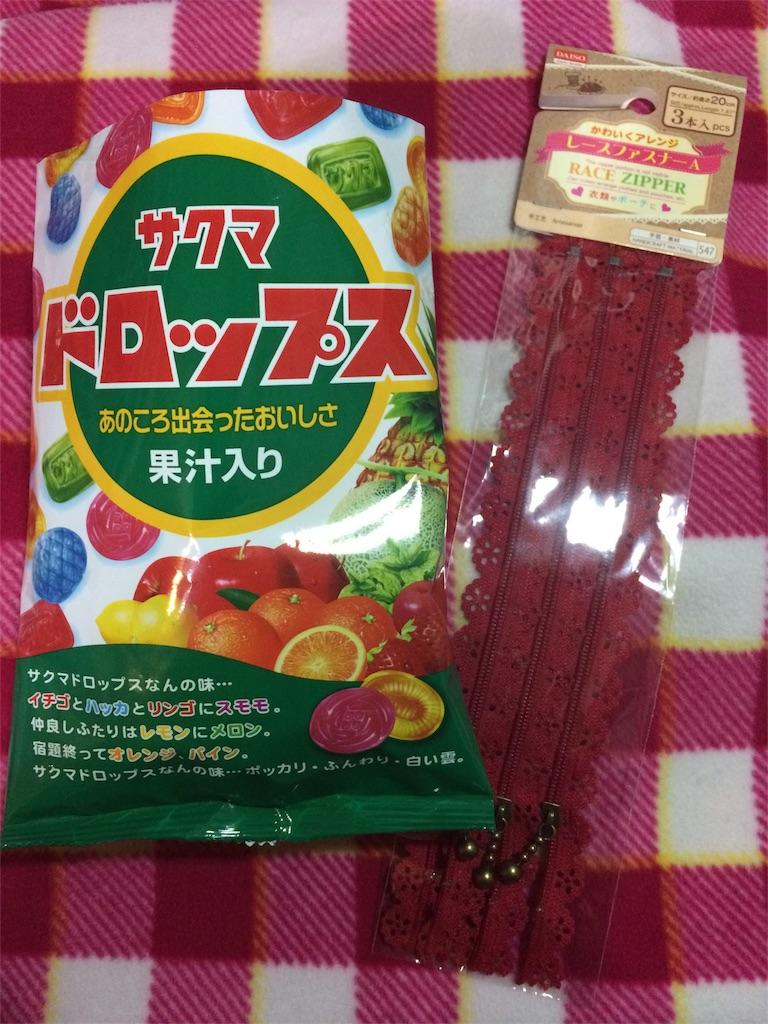 f:id:sweets-junkie:20180412021450j:image