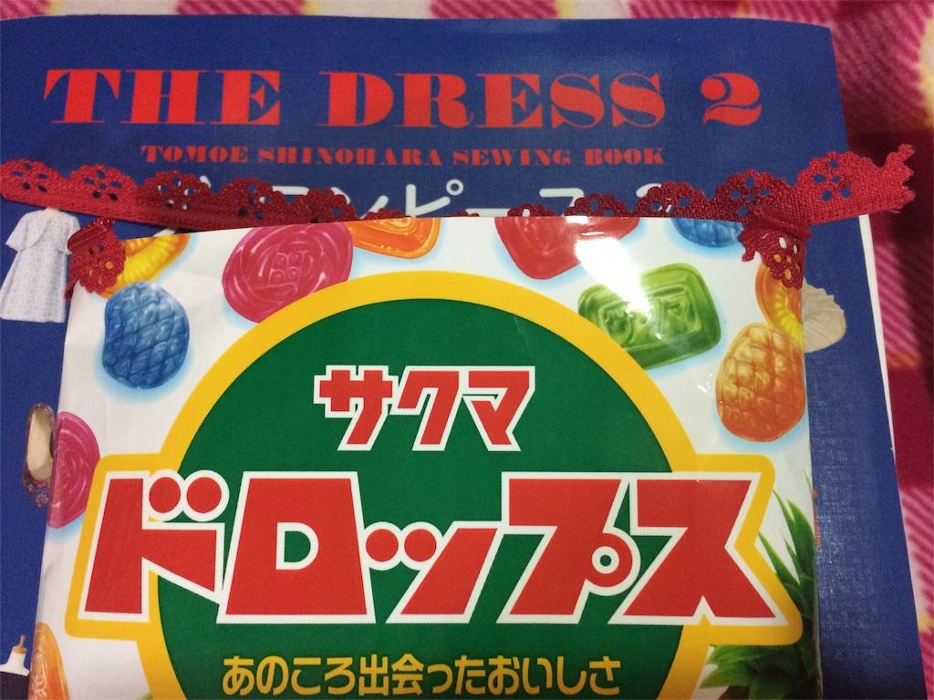 f:id:sweets-junkie:20180412021559j:image