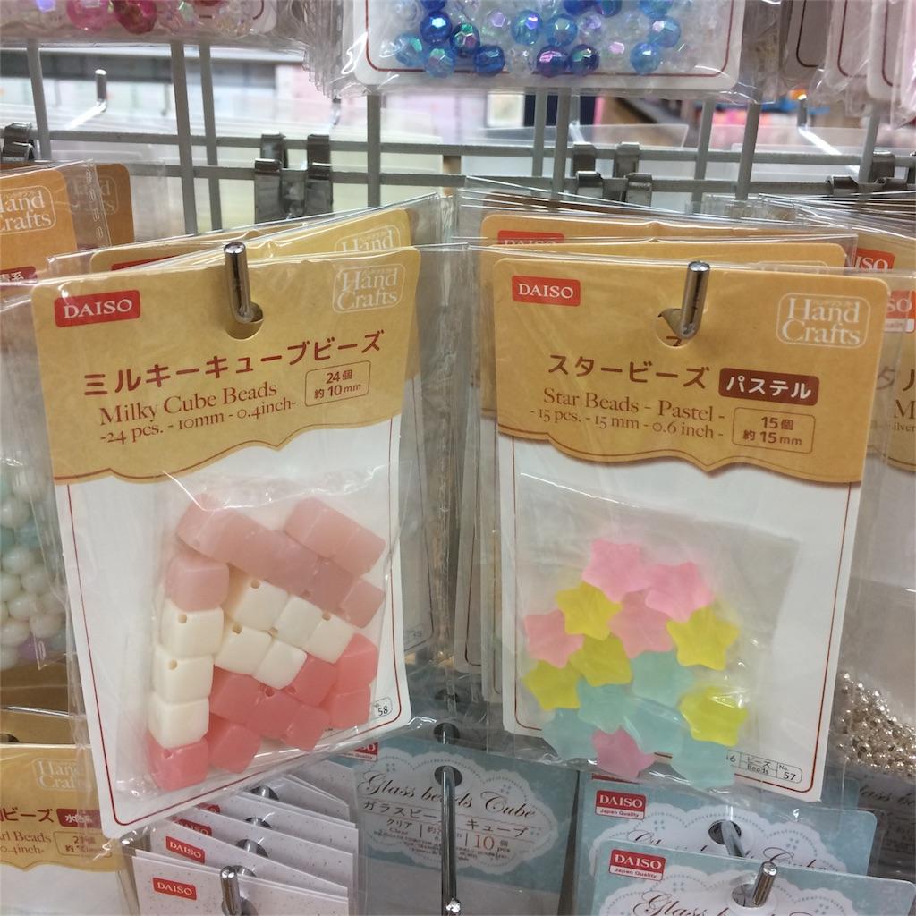 f:id:sweets-junkie:20180423213158j:image