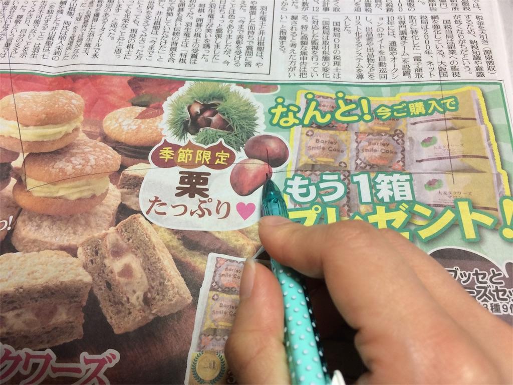 f:id:sweets-junkie:20180507182243j:image