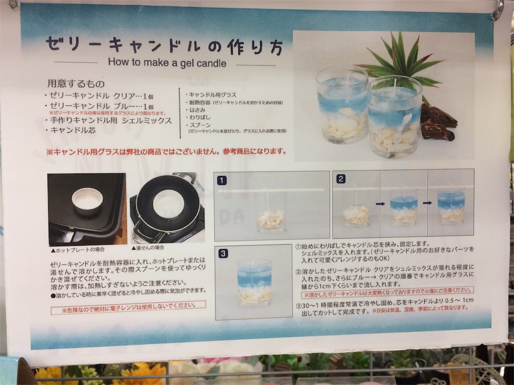 f:id:sweets-junkie:20180513225908j:image