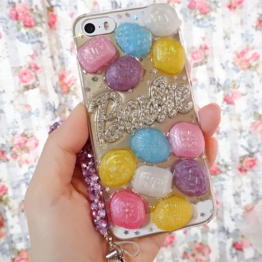 f:id:sweets-junkie:20180622141524j:image