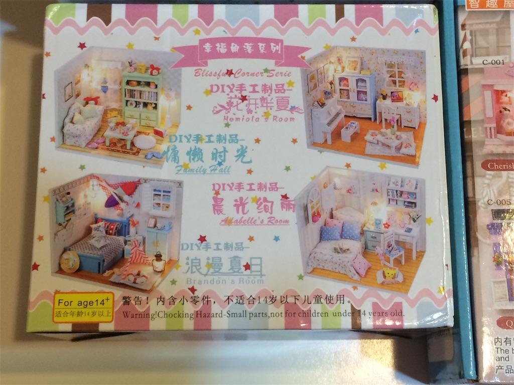 f:id:sweets-junkie:20181002015704j:image