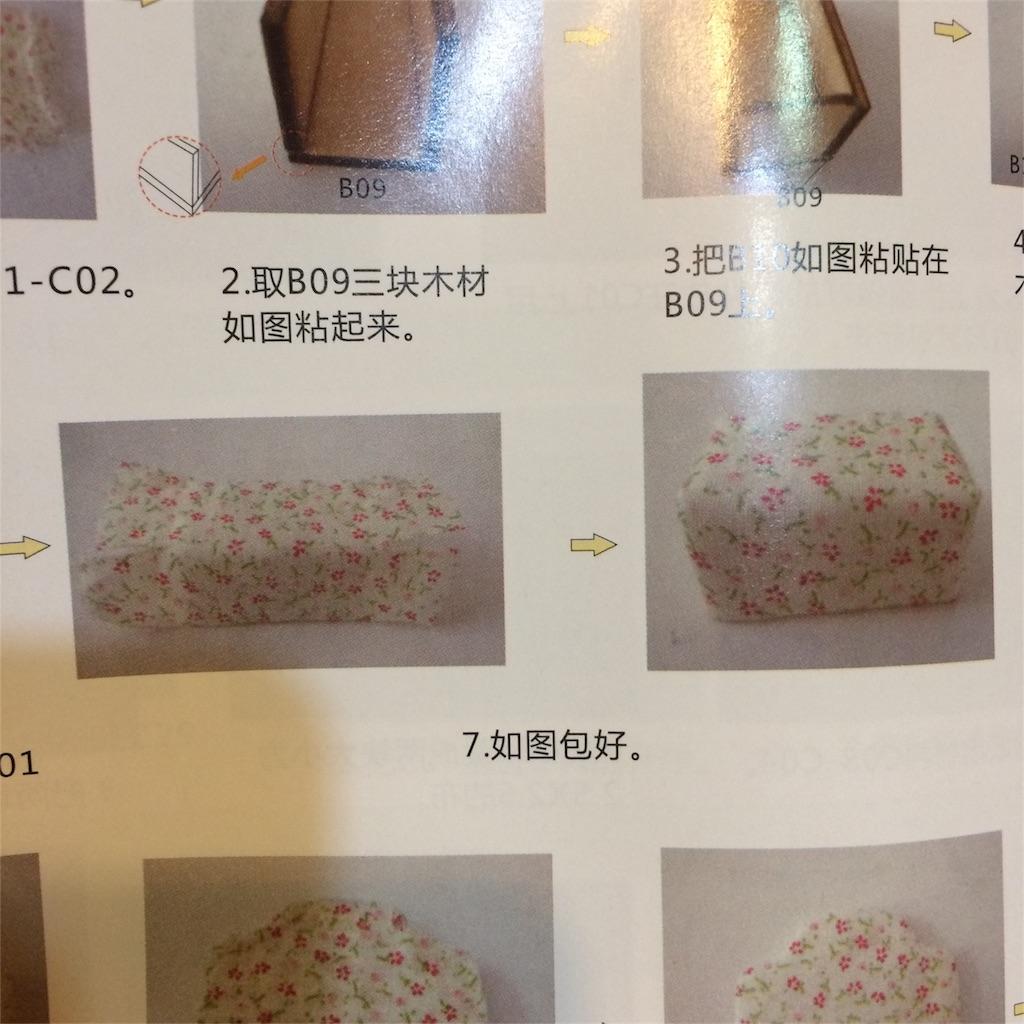 f:id:sweets-junkie:20181006012404j:image