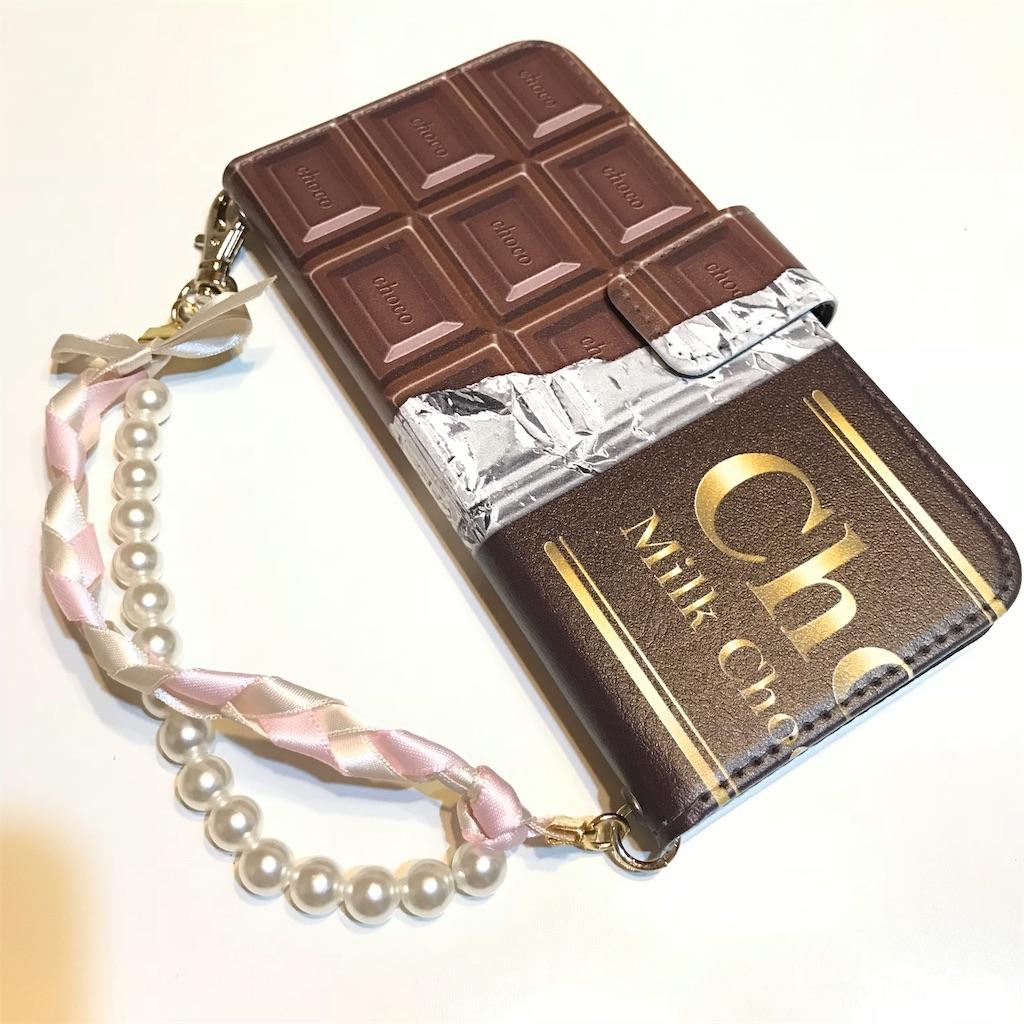 f:id:sweets-junkie:20181028020529j:image