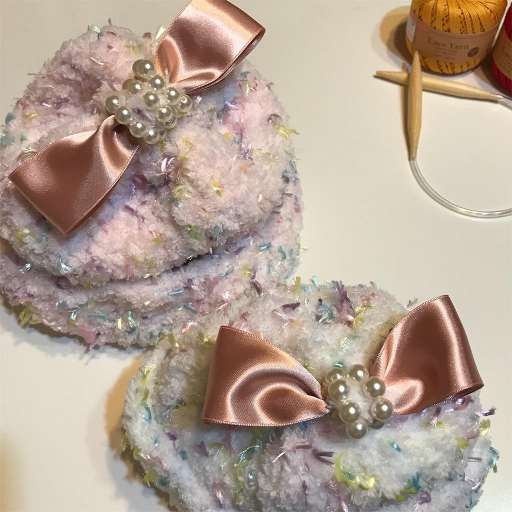 f:id:sweets-junkie:20181107211834j:image