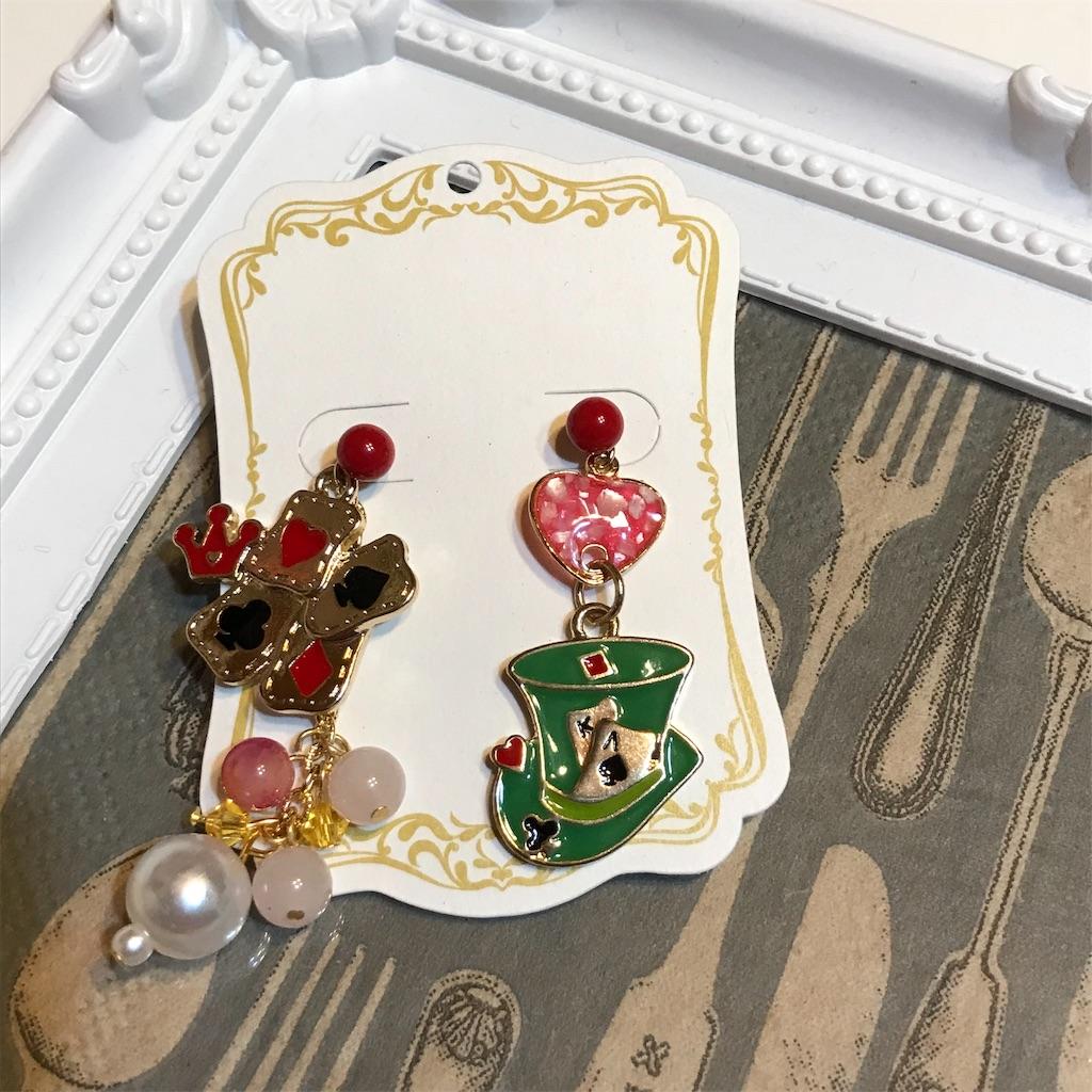 f:id:sweets-junkie:20181129031421j:image