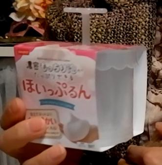 f:id:sweets-junkie:20190520175902p:plain