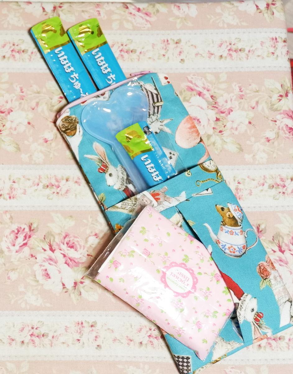 f:id:sweets-junkie:20191119183318p:plain