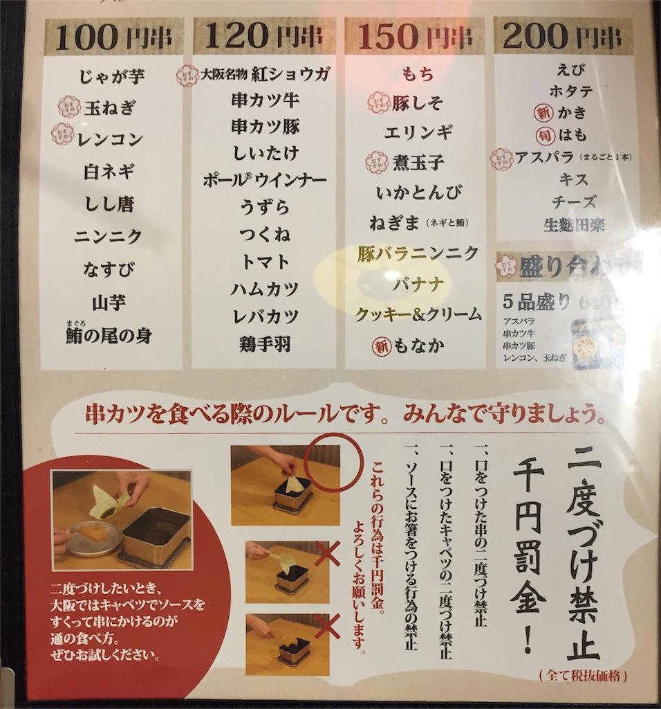 f:id:sweets5:20160729180118j:image