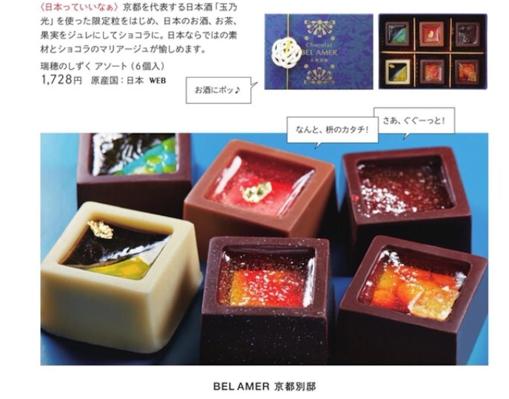 f:id:sweets5:20170118003328j:image