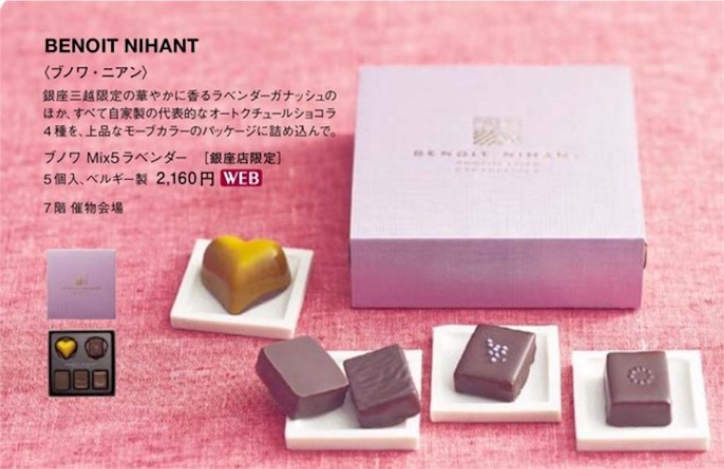 f:id:sweets5:20170118004704j:image