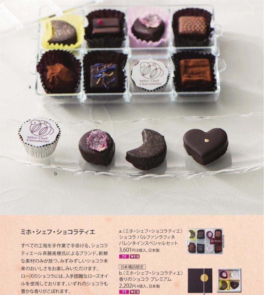 f:id:sweets5:20170118004713j:image